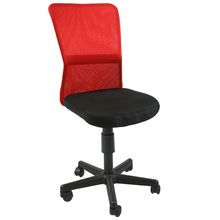 Кресло офисное BELICE, Black/Red Office4You